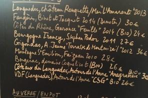 Red wines menu